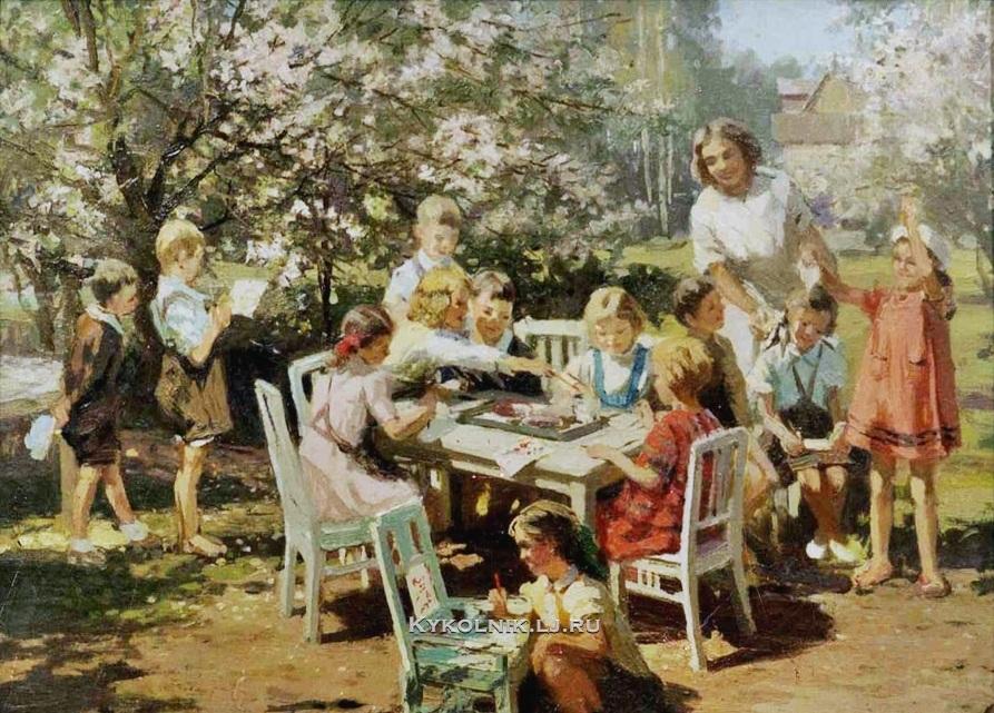 1950 Бромулт Алфей Янович (1913-1991) «Детский сад»  (1)