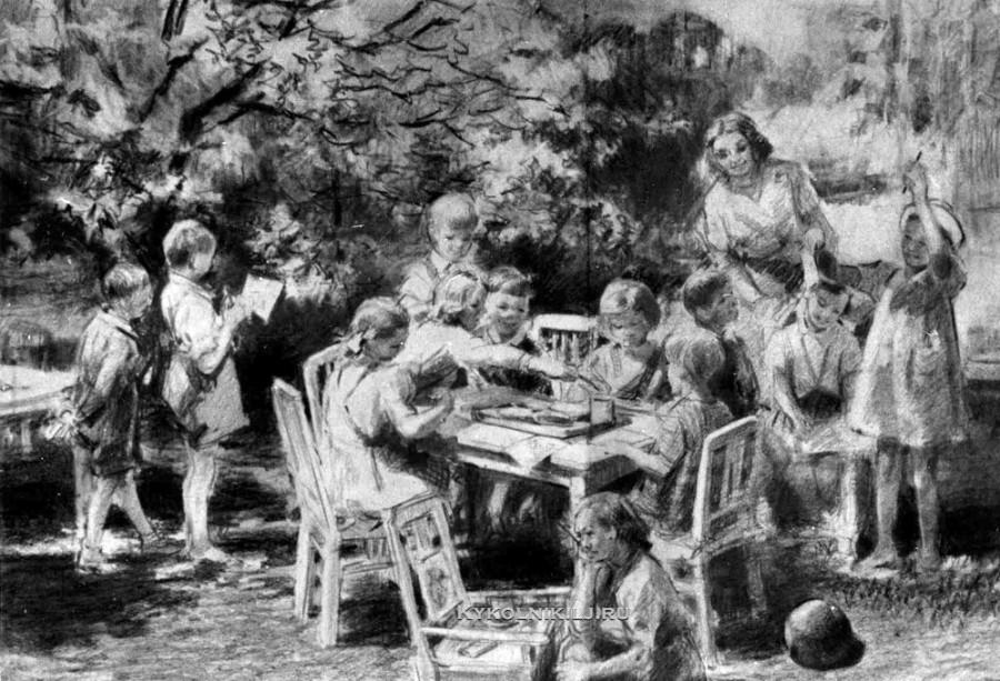 1950 Бромулт Алфей Янович (1913-1991) «Детский сад»