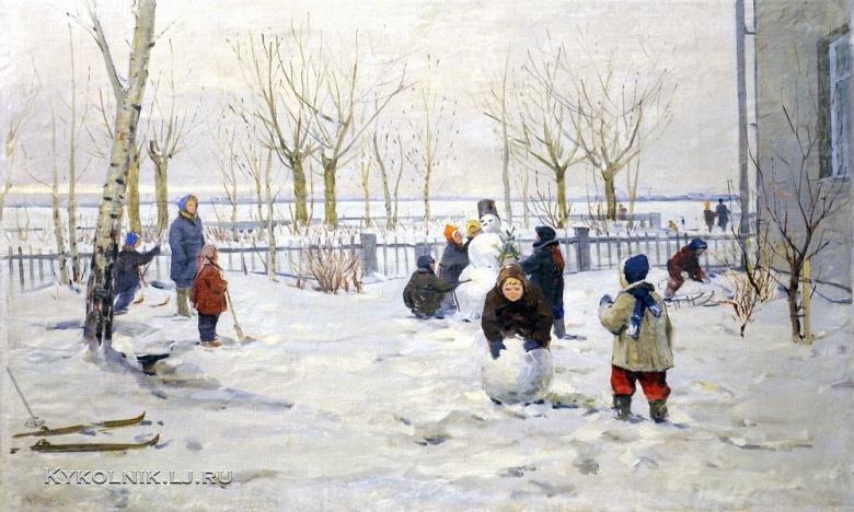 1950-е Сараев Владимир Васильевич (1926-1993) «Зимние забавы.
