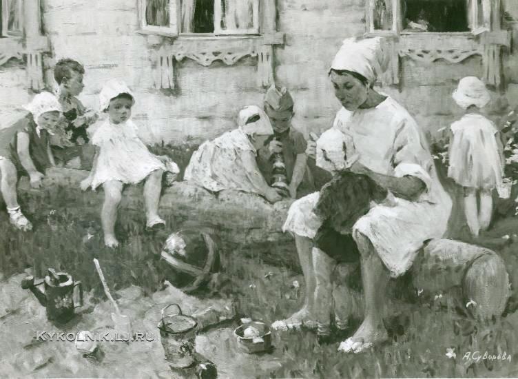 1952 Суворова Анна Петровна (1925-2007) «Колхозные ясли» 1967