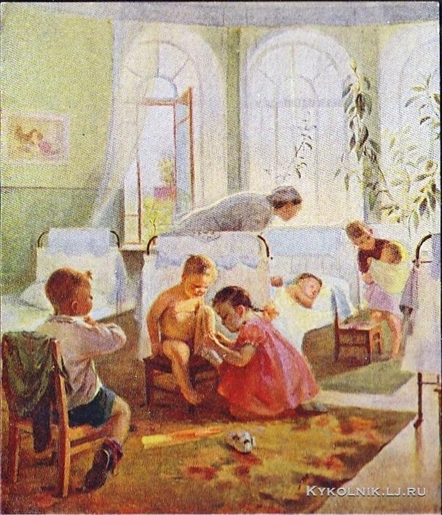 1957 Толоконникова Маргарита Николаевна  (1925-1975) «Утро»