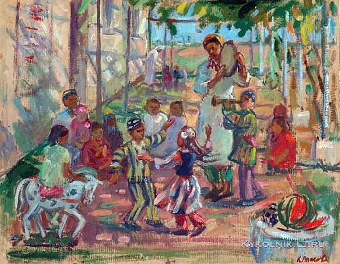 1959 Власова Клара Филипповна (Россия, 1926) «Узбекский детский сад»