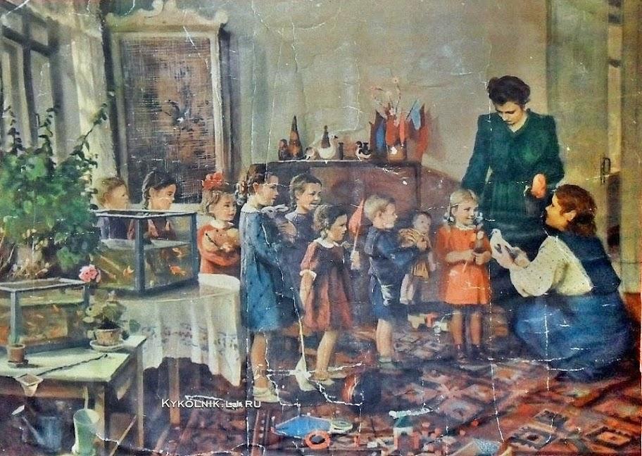 1960-е НХ «Первомай в детском cаду»