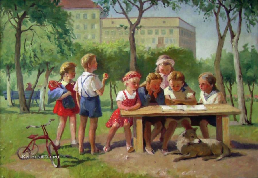 1960-е НХ «Дети в детском cаду»