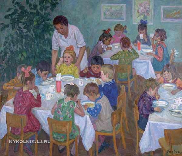 1968 Воробьева Надежда Дмитриевна (1924-2010) «Обед в детском саду»