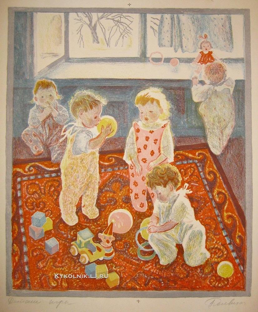 1970-е Большакова Ирина Ивановна (1936–2011) «Детские игры»