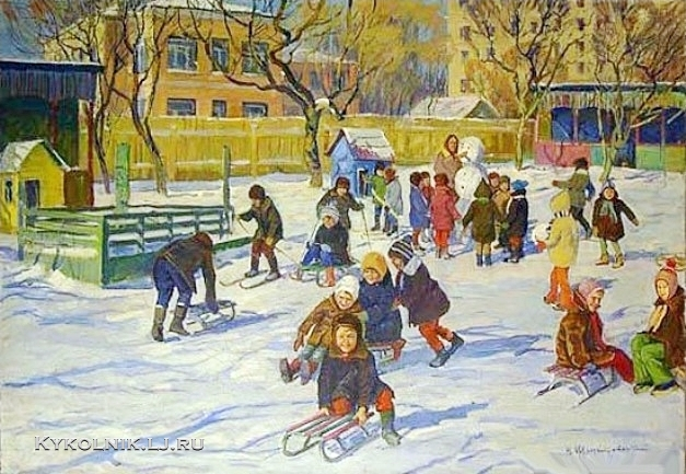 1976 Шепетовский Виталий Яковлевич (1927-1988) «В детском саду»