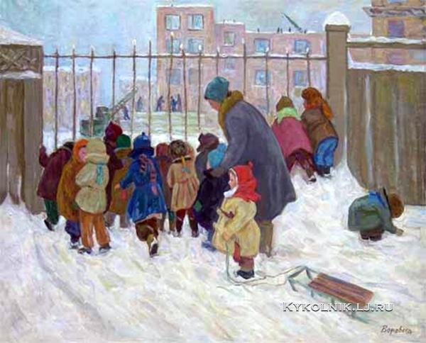 1978 Воробьева Надежда Дмитриевна (1924-2010) «Детский сад на прогулке»
