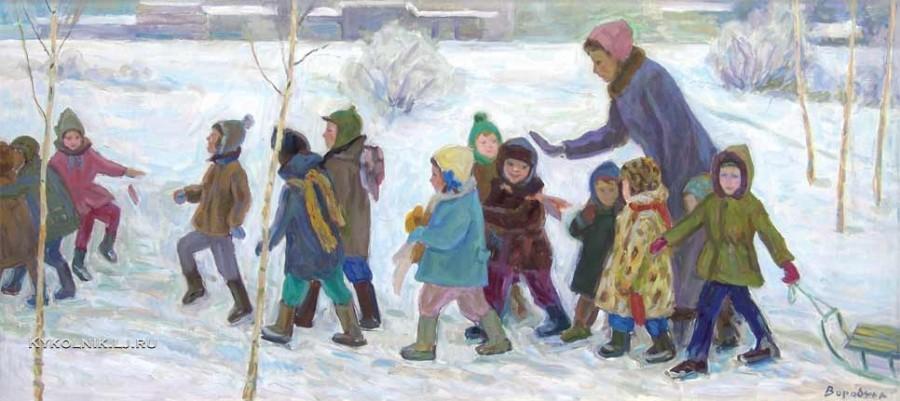 1980 Воробьева Надежда Дмитриевна (1924-2010) «Прогулка»