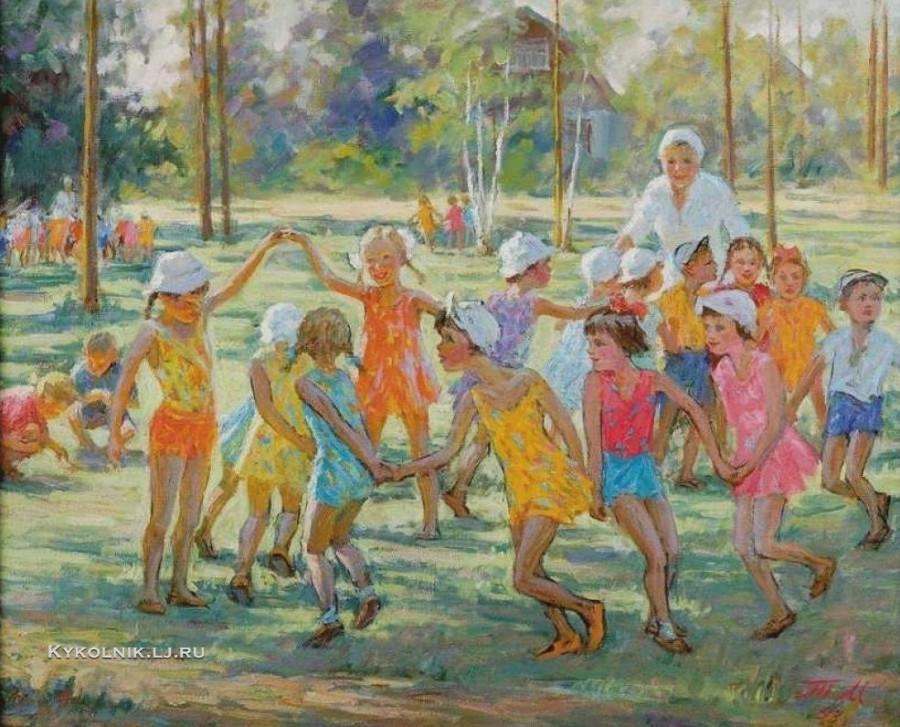 1983 Марченко Татьяна Михайловна (1918-2013) «Играющие дети»