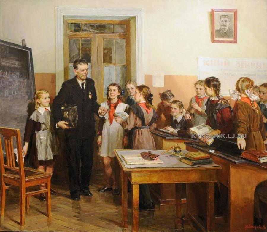 Веселова Нина Леонидовна (1922-1960) «Награжденный учитель» 1950