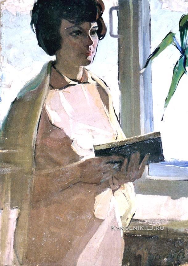 Нефёдов Михаил Кузьмич (Россия, 1936) «Учительница» 1963