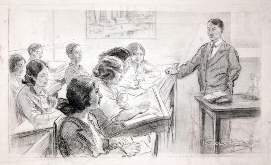 Парамонов Александр Никитич (1874 – 1949) «Тюрки студенты в аудитории» 1940-е