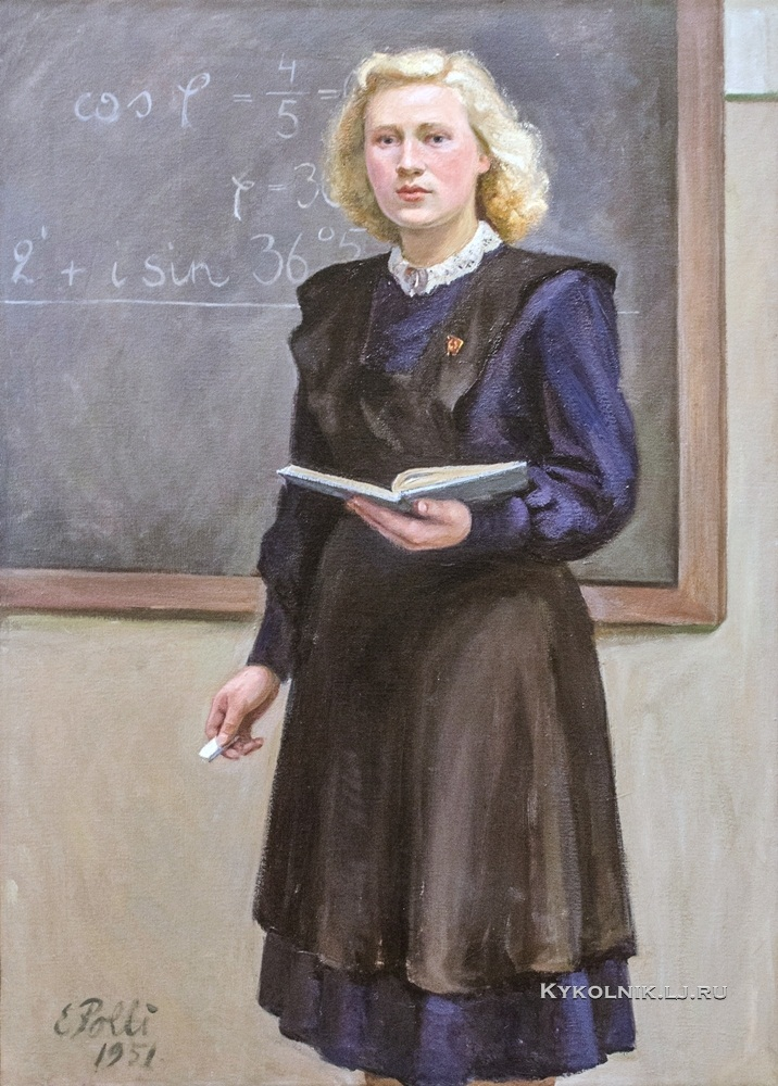 Полли Эллен Артуровна (Эстония, 1927) «Хильда Джексон» 1951