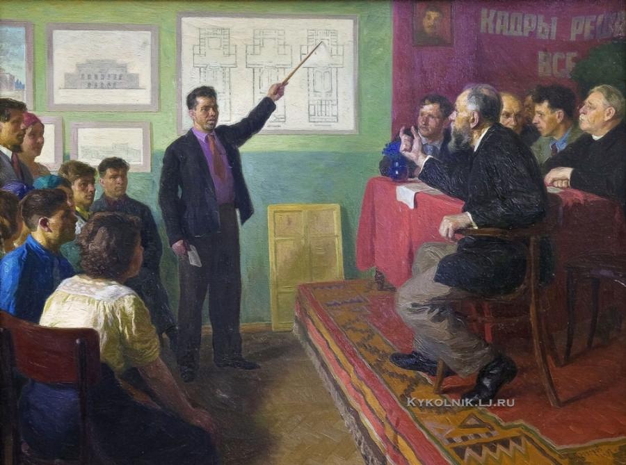 Прохоров Семён Маркович (1873-1948) «Сдача зачетов в архитектурном ВУЗе»