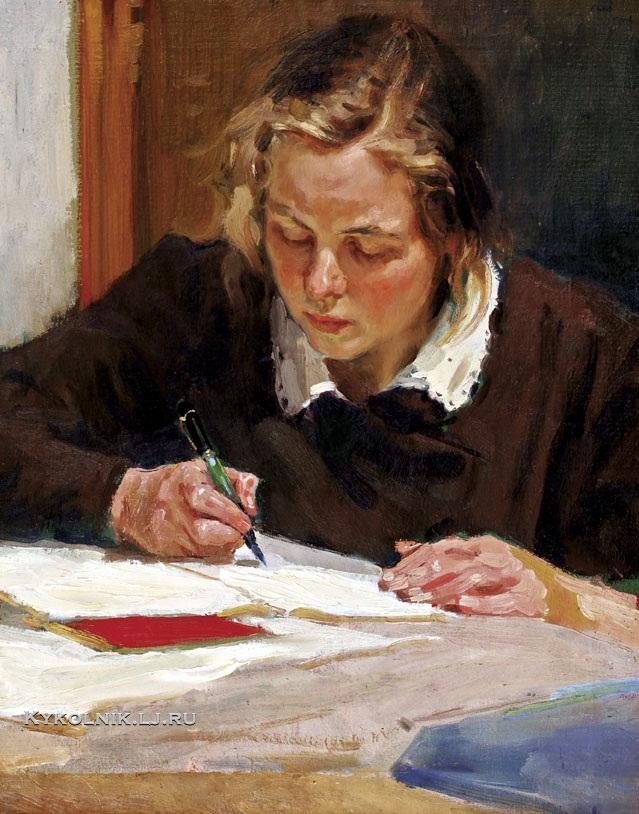 Тихий Иван Антонович (1927-1982) «Учительница»