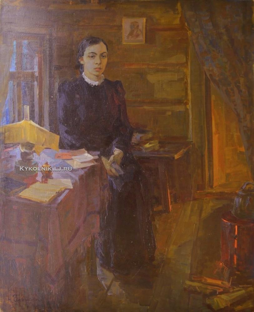 Черникова Надежда Елисеевна (1916-2010) «Сельская учительница» 1950