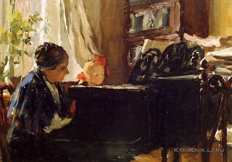 Афонина Таисия Кирилловна (1913-1994) «Урок музыки»  1950