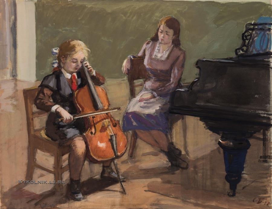 Боим (Бойм) Соломон Самсонович (1899-1978) «Урок музыки»  1956