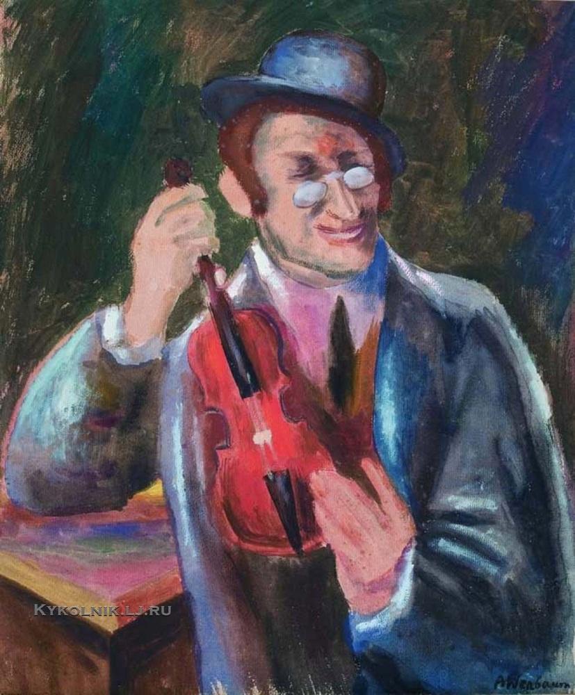 Вейнбаум Альберт (Абрахам) (1890-1943, Освенцим) «Учитель музыки» ІІ четверть ХХ