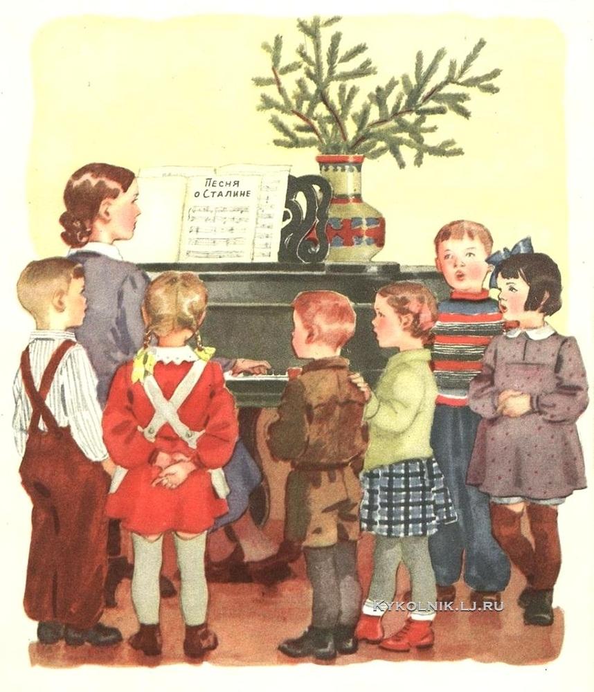 Еремина Татьяна Алексеевна (1912–1995) «Детский сад» 1952