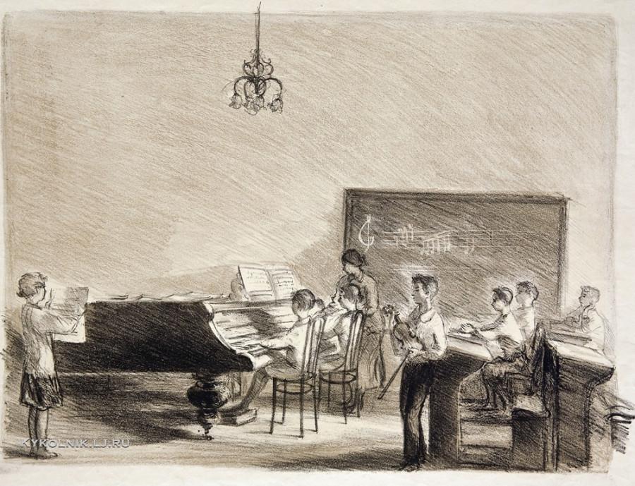 Лузгин Пётр Васильевич (1906-1985) «Занятия с детьми в музыкальной школе»