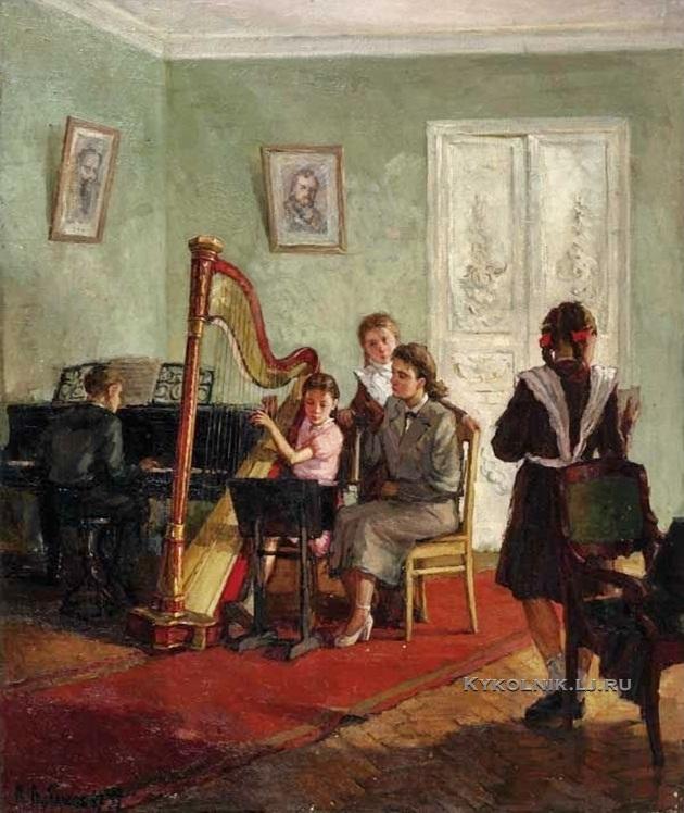 Любимов Александр Михайлович (1879-1955) «Урок музыки» 1939