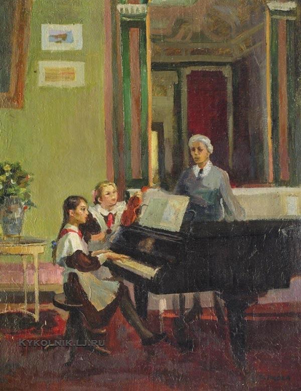 Старкова-Власовская Майя Леонидовна (Россия, 1924) «Урок музыки» 1951