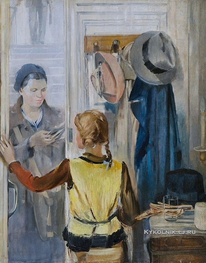 Пименов Юрий Иванович (1903-1977) «Почта пришла» 1940