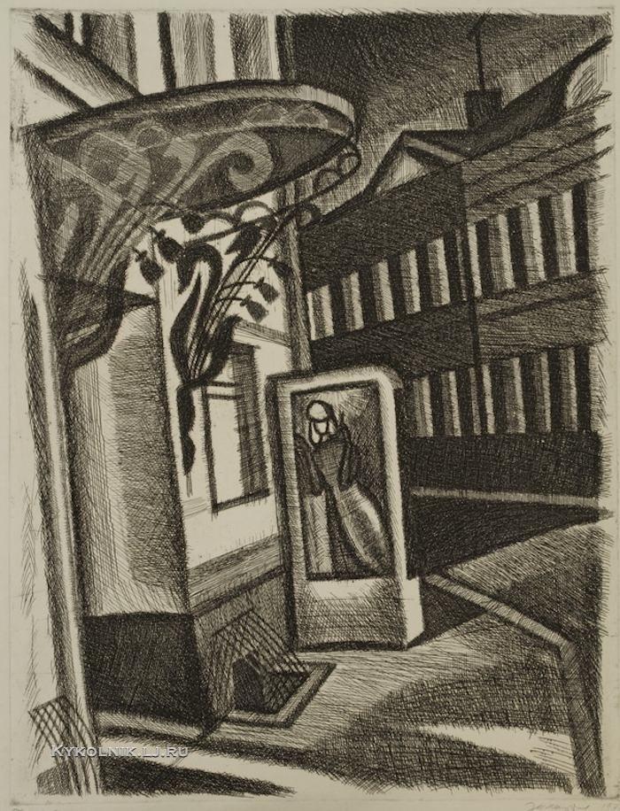 Захаров Гурий Филиппович (1926-1994) «Телефон» 1978