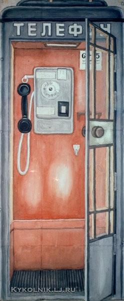 Турецкий Борис Захарович (1928-1997) «Телефон» 1969