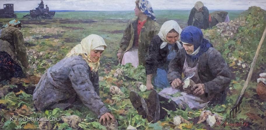 Лихачев Михаил Иванович (1919-1997) «В поле» 1959