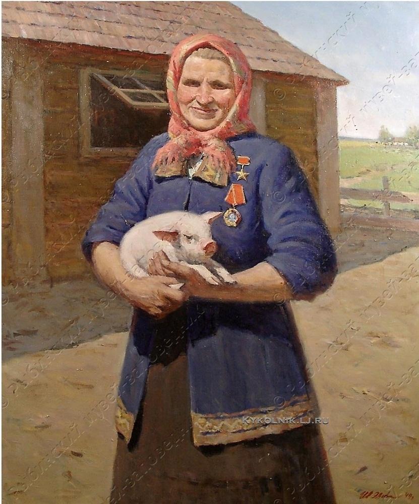 Язев Иван Андреевич (1914-2011) «Портрет Сиземовой Т.И.» 1949