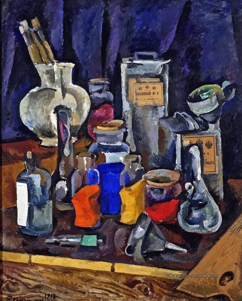 Кончаловский Петр Петрович (1876-1956) «Сухие краски»