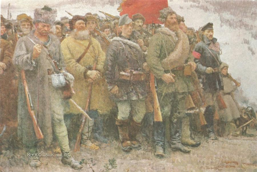 Герасимов Сергей Васильевич (1885– 1964) «За власть Советов!» 1957