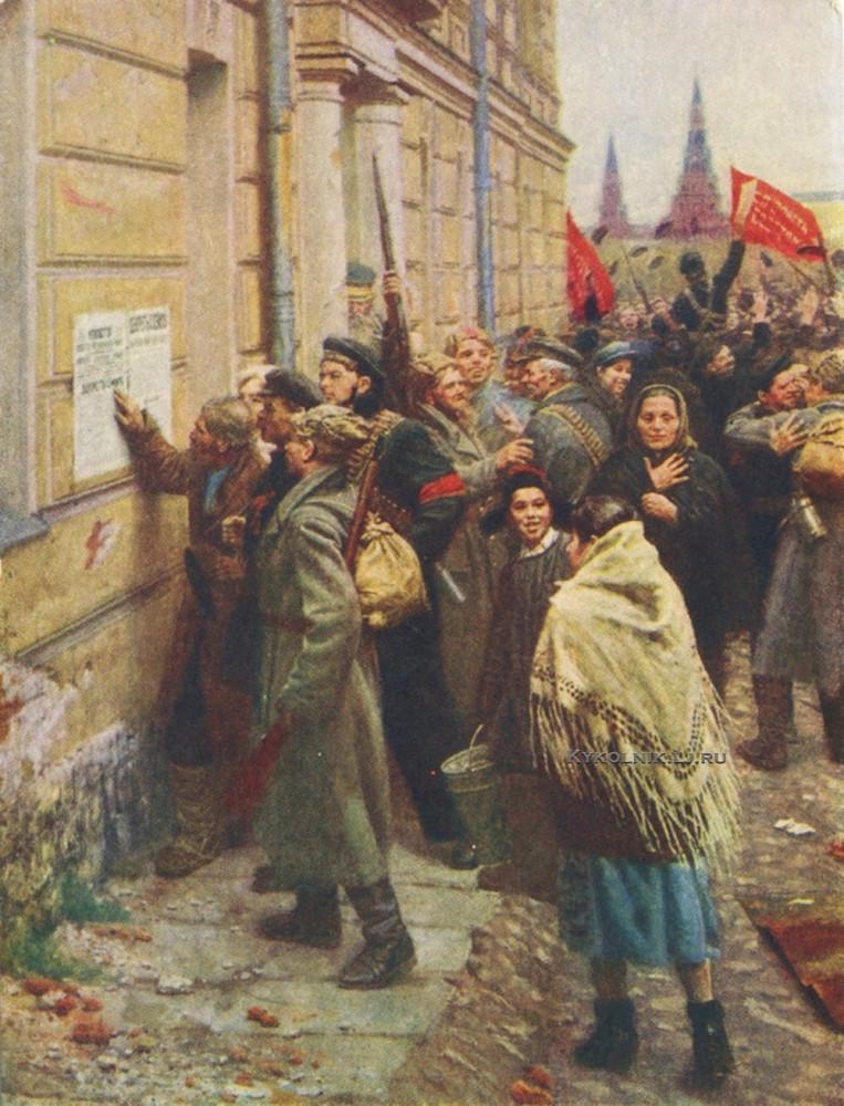 Китаев Ахмед Ибадуллович (1925-1996) «Первый декрет Советсвкой власти о мире и земле» 1940-