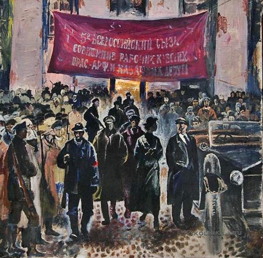Лобко Анатолий Михайлович (1939-2005) «Демонстрация»