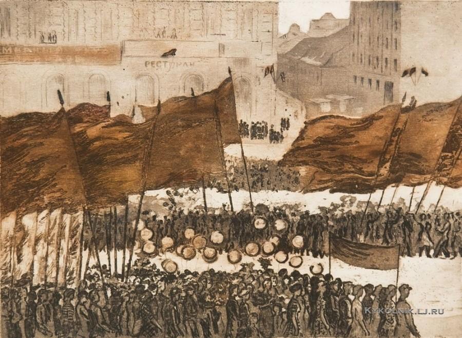 Рейн Тамара Мироновна (Мееровна) (1915-2000) «Демонстрация» 1951