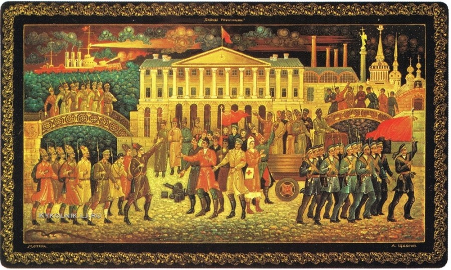 Шадрин Л. «Бойцы революции» 1966