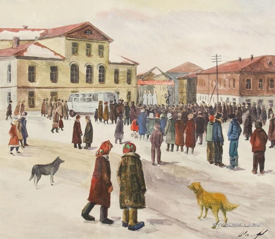 Шалин Юрий Борисович  «Праздник в городке»  1982