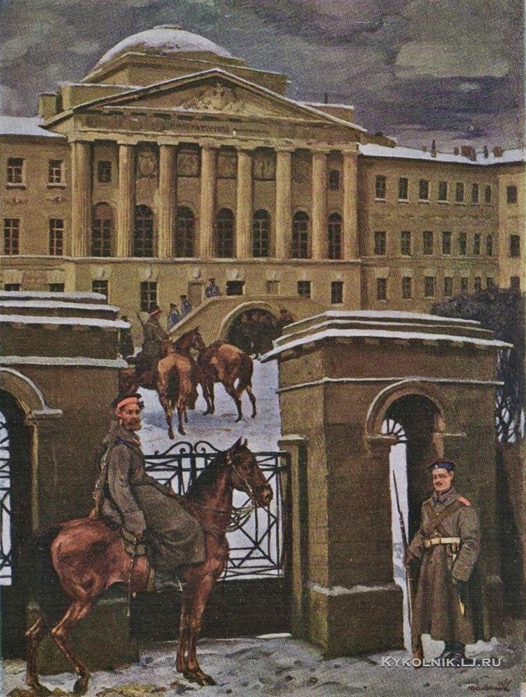 Шестопалов Николай Иванович (1875-1954) «Казаки у Московского университета» 1931