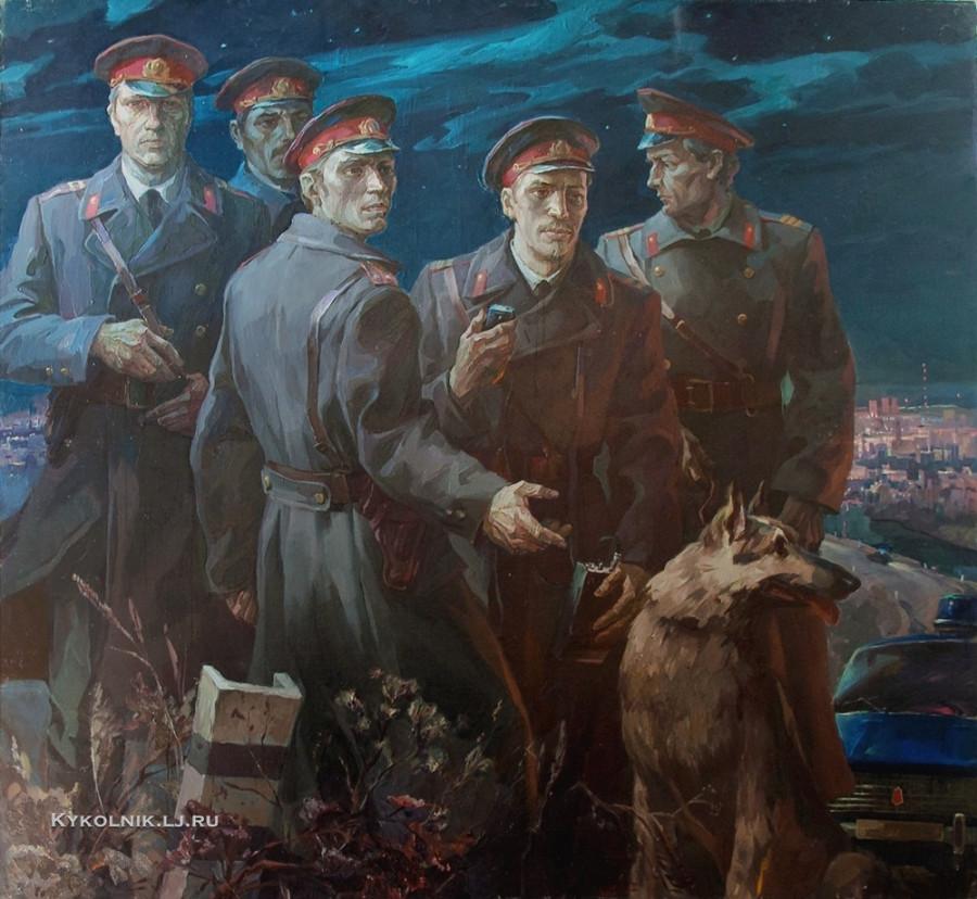 Постников Борис Анатольевич (Россия, 1939) «Опергруппа лейтенанта Вахрушева» 1987