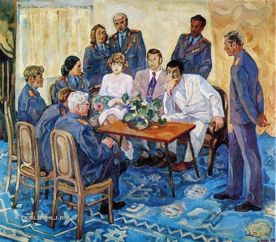 Руткин Анатолий Львович (Россия, 1930) «Артисты в гостях у милиции 1977