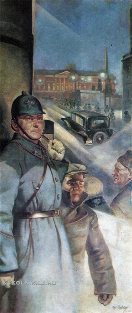 Шухмин Петр Митрофанович (1894-1955) «Милиционер на посту» 1932