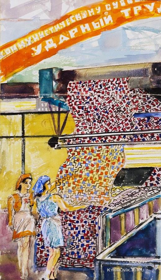 Елкин Василий Николаевич (1897-1991) «На ткацкой фабрике» 1930