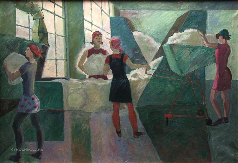 Куранская Ольга Степановна (Россия, 1925) «Трехгорка. Цех» 1978