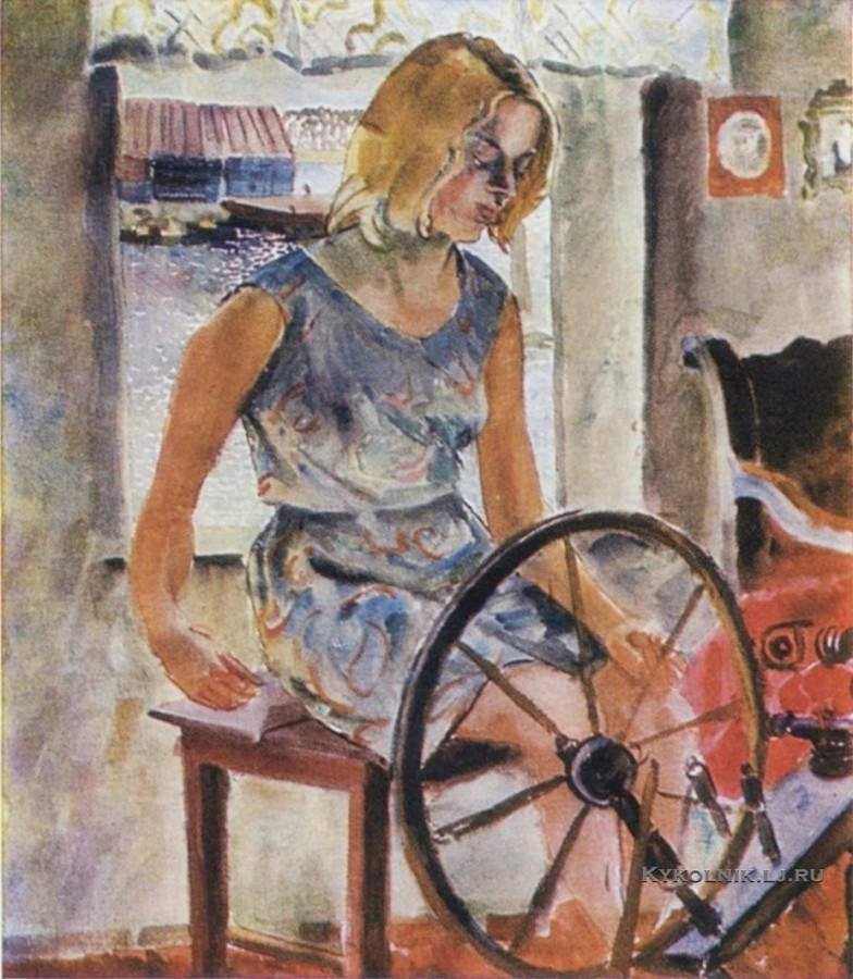 Максимов Константин Мефодьевич (1913-1994)  «Молодая пряха» 1971