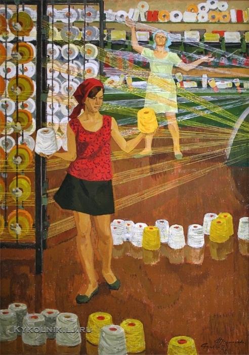 Родионова Нина Павловна (Россия, 1930) Родионов Валерий Васильевич (Россия, 1929) «Мотальный цех» 1972