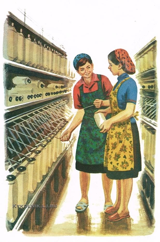 Рожкова Ф.М. «Ткачихи на производстве» 1982