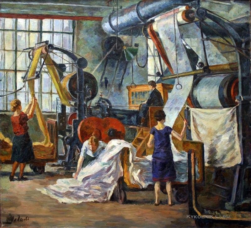 Шегаль Григорий Михайлович (1889-1956) «На текстильной фабрике» 1927